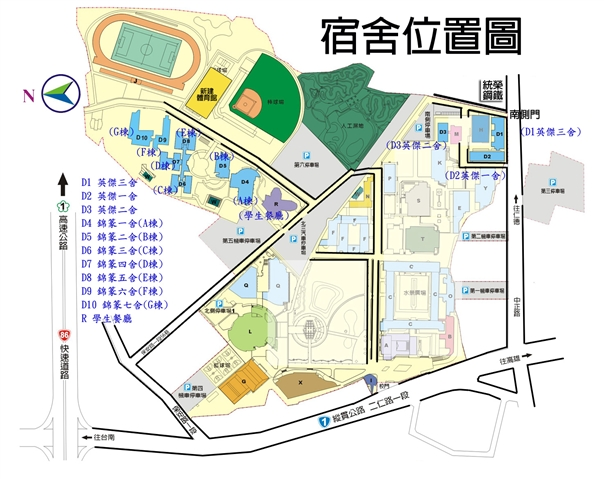 宿舍位置圖2(new)